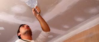 Панели для подвесных потолков